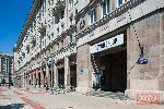 Mazovia Warsaw Film Commission - Plac Konstytucji, Warszawa ?>